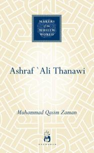 ashraf-ali-thanawi